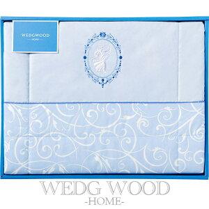 WEDGWOOD ウェッジウッド ジャスパー 羽毛肌掛けふとん <KE08155011> (プレゼント/ギフト/GIFT) のし 包装 ラッピング メッセージカード 無料