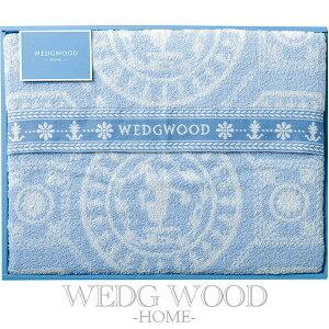 WEDGWOOD ウェッジウッド ジャスパー タオルケット <RR88500032> (プレゼント/ギフト/GIFT) のし 包装 ラッピング メッセージカード 無料