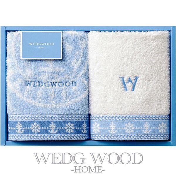 WEDGWOOD ウェッジウッド ジャスパー (ウォッシュタオル2枚) タオルギフト <TT88100606>(プレゼント/ギフト/GIFT)のし 包装 ラッピング メッセージカード 無料