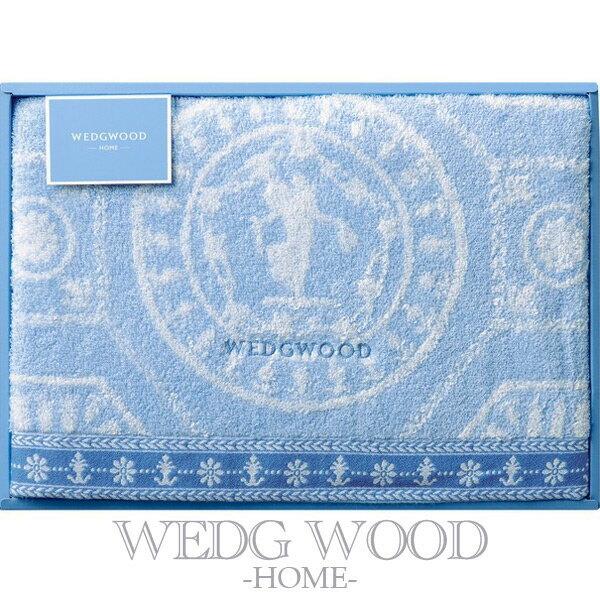 WEDGWOOD ウェッジウッド ジャスパー (バスタオル1枚) タオルギフト <TT88250606>(プレゼント/ギフト/GIFT)のし 包装 ラッピング メッセージカード 無料