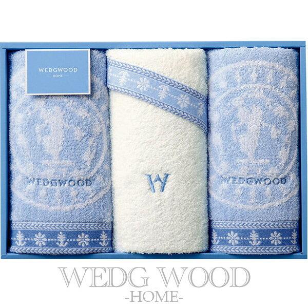 WEDGWOOD ウェッジウッド ジャスパー (フェイスタオル3枚) タオルギフト <TT88300606>(プレゼント/ギフト/GIFT)のし 包装 ラッピング メッセージカード 無料