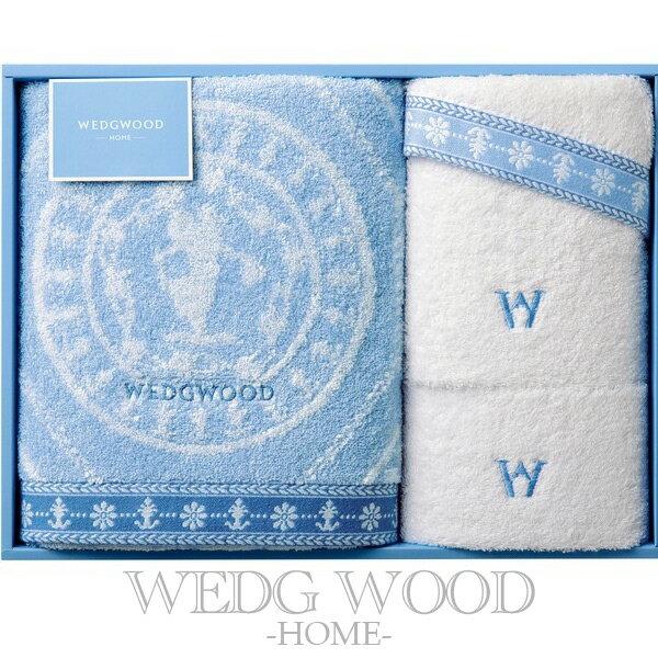 WEDGWOOD ウェッジウッド ジャスパー (バス・フェイス・ウォッシュタオル各1枚) タオルギフト <TT88400606>(プレゼント/ギフト/GIFT)のし 包装 ラッピング メッセージカード 無料