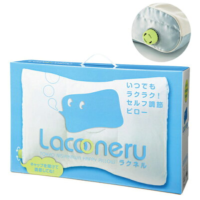 Lacooneruラクネルソフトパイプ入りピロー(EKS2051900)(プレゼント/ギフト/GIFT)のし包装ラッピングメッセージカード無料