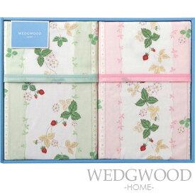 ウェッジウッド 綿毛布(毛羽部分)2枚セット ワイルドストロベリー コレクションのし 包装 ラッピング メッセージカード 無料 WEDGWOOD