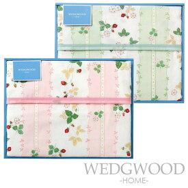 ウェッジウッド 綿毛布(毛羽部分) ワイルドストロベリー コレクションのし 包装 ラッピング メッセージカード 無料 WEDGWOOD