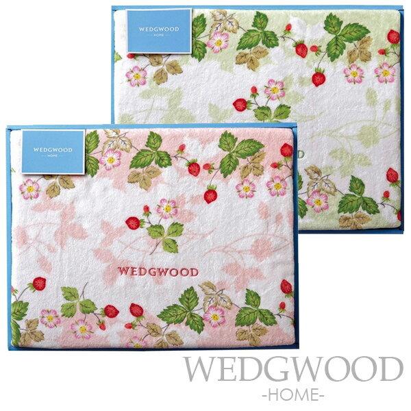 ウェッジウッド タオルケット ワイルドストロベリー コレクションのし 包装 ラッピング メッセージカード 無料 WEDGWOOD 父の日プレゼント 父の日ギフト