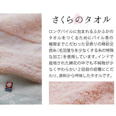 【30%OFF】今治天使のさくら日本製今治愛媛木箱入りタオルセットフェイスタオル2枚