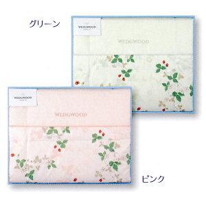 (在庫限り) ウェッジウッド WEDGWOOD ワイルドストロベリーコレクション羽毛肌掛けふとん <ADA2058280> (プレゼント/ギフト/GIFT) のし 包装 ラッピング メッセージカード 無料