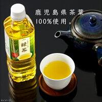 鹿児島産茶葉100%