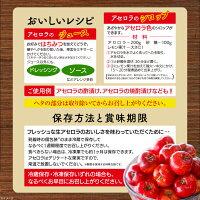 生アセロラ500gレシピ保存方法と賞味期限