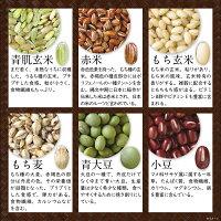 22雑穀詳細2