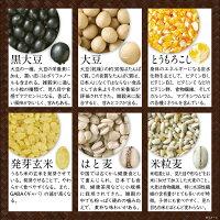 22雑穀詳細3