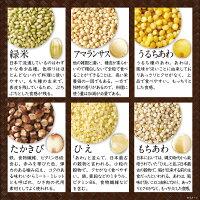 22雑穀詳細4