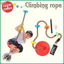 【Utiel】クライミングロープ 子供用 大ディスク ブランコ カラビナ ハンギングベルト付耐荷重130kg 屋外・室内どちら…