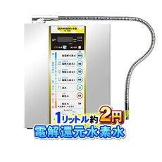 hx7000-hitachi