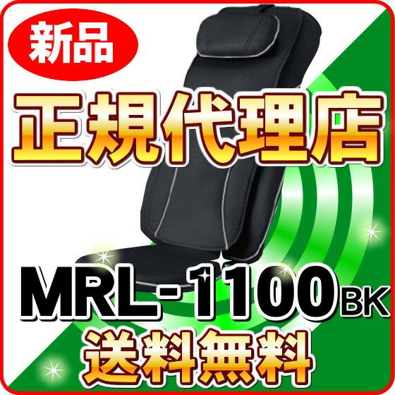 フジ医療器 マイリラ シートマッサージャーMRL-1100(BK 新品) マッサージシート こちらは代引き不可となります  -5729-  【KK9N0D18P】
