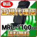 フジ医療器 マイリラ シートマッサージャーMRL-1100(BK 新品) マッサージシート こちらは代引き不可となります  -5356-