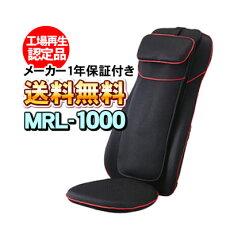 シートマッサージャーマイリラMRL-1000(BK)
