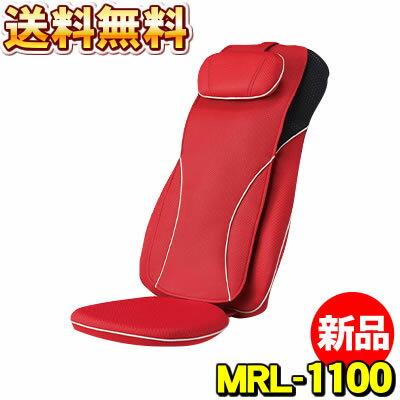 ◆新品◆ マイリラ フジ医療器 FUJIIRYOKI MRL-1100 RE 新品 -5730- シートマッサージャー【KK9N0D18P】
