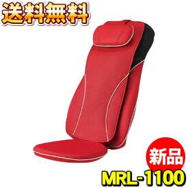 ◆新品◆ マイリラ フジ医療器 FUJIIRYOKI MRL-1100 RE 新品 -5730- シートマッサージャー チラシつき【KK9N0D18P】