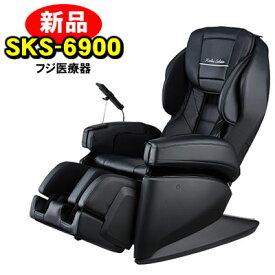 フジ医療器 マッサージチェア SKS-6900 送料・通常設置無料(未使用現品) 【KK9N0D18P】