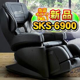 フジ医療器 マッサージチェア SKS-6900 新品 -5803-