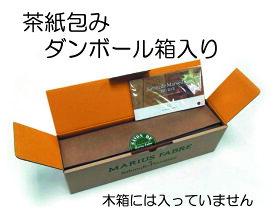 マリウスファーブル社のマルセイユ石鹸ビッグバー(茶紙包み)