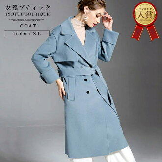 The size blue which coat jacket wool cashmere coat trench coat Cody cancer no-collar coat convertible collar coat tweed coat knit long coat Lady's has a big