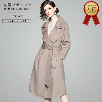 The size beige which coat jacket wool cashmere coat trench coat Cody cancer no-collar coat convertible collar coat tweed coat knit long coat Lady's has a big