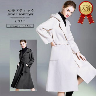 The size white beige which coat jacket wool cashmere coat trench coat Cody cancer no-collar coat convertible collar coat tweed coat knit long coat Lady's has a big