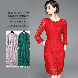 The size autumn new work dress Seven-Five-Three Festival that a 50s concert wedding ceremony in 40s is big for party dress four Marwan peace wedding ceremony dress total race dress tight dress entrance ceremony dress entering a kindergarten-type dress 30
