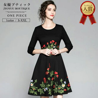 The size autumn new work dress Seven-Five-Three Festival that a concert wedding ceremony in 40s in 50s has a big for party dress four Marwan peace wedding ceremony dress embroidery dress flare dress entrance ceremony dress entering a kindergarten-type dr