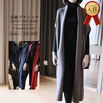 Size figure cover ensemble bolero jacket outer Christmas when a stall shawl Cody cancer knit long cardigan wool coat down down coat fur fur cashmere wool Lady's light overcoat four circle is big