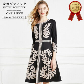 The size class reunion graduating students' party to honor teachers black which is big for formal dress wedding ceremony dress invite dress Seven-Five-Three Festival dress embroidery one-piece dress flare dress wedding ceremony party dress dress concert