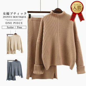 40s 50 generations concert invite lady's big size banquet class reunion in the fall and winter the size figure cover knit dress Seven-Five-Three Festival that setup suit knit setup sleeve コンニットセーターニットスカートトップスカットソー invite tunic Lady's has a big in 30s