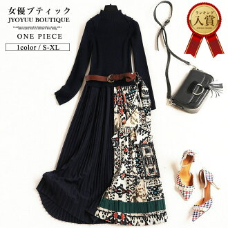 The size class reunion graduating students' party to honor teachers navy which is big for dress pleats dress invite dress knit dress flare dress dress print dress wedding ceremony party dress dress concert 60s 70 generations in 30s in 40s in 50s