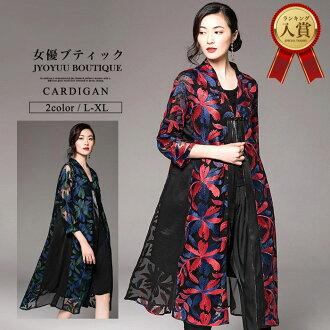 It is a figure cover for 70 generations for size figure cover ensemble bolero jacket outer 60 generations when a race coat stall shawl embroidery coat down down coat Lady's four circle in 40s in 50s is big for Valentine long cardigan Cody cancer light ov