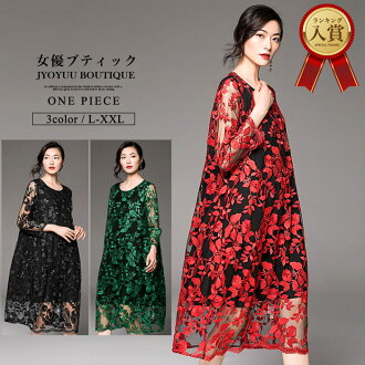 The size class reunion graduating students' party to honor teachers green that is big for concert 60s 70 generations in 40s in 50s for gift dress long dress dress red dress wedding ceremony dress 30 generations in party dress wedding ceremony formal dres