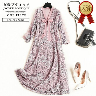 The size class reunion graduating students' party to honor teachers pink that is big for formal dress wedding ceremony dress wedding ceremony dress total race invite dress entrance ceremony one-piece dress dress pink dress wedding ceremony party dress dr