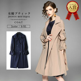 The size long coat jacket coat long coat Cody cancer no-collar coat convertible collar coat check tweed coat knit long coat Lady's which Valentine coat Lady's spring form trench coat has a big