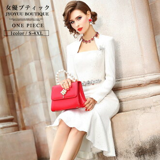 Size class reunion graduating students' party to honor teachers that is big for concert 60s 70 generations in 40s in 50s for Valentine party dress wedding ceremony formal dress dress wedding ceremony dress white dress invite dress entrance ceremony dress