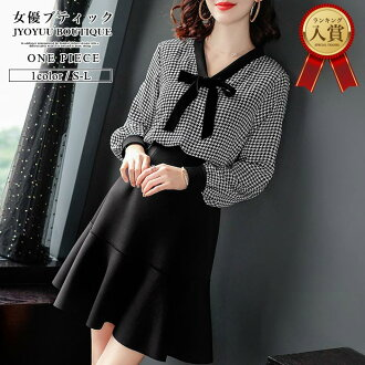 Size class reunion expression of gratitude that is big for concert 60s 70 generations in 40s in 50s for party dress wedding ceremony formal dress dress cross-woven lattice dress black dress invite dress entrance ceremony dress entering a kindergarten-typ