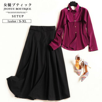 The size class reunion graduating students' party to honor teachers pink that is big for Valentine setup skirt set wine color skirt suit invite suit black concert 60s 70 generations in 30s in 40s in 50s
