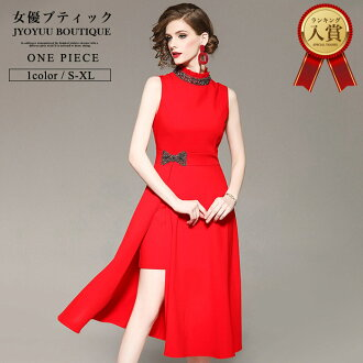 Size class reunion graduating students' party to honor teachers that is big for concert 60 generations in 40s in 50s for white day party dress wedding ceremony formal dress dress red dress flare dress wedding ceremony dress invite dress entrance ceremony