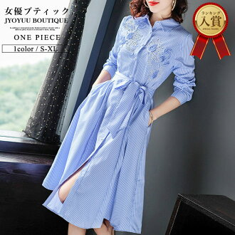 Size class reunion graduating students' party to honor teachers that is big for white day shirt-dress blue embroidery dress stripe dress blue dress wedding ceremony dress invite dress commuting dress cotton dress concert 60 generations in 30s in 40s in 5