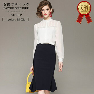 Size class reunion graduating students' party to honor teachers that is big for white day four circle setup skirt set blouse skirt suit invite suit navy concert school events 60s 70 generations in 30s in 40s in 50s
