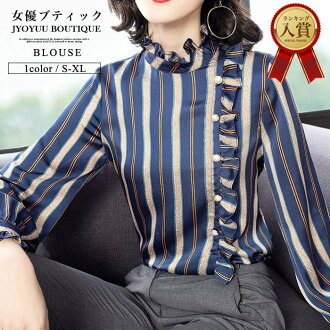 It is a figure cover female office worker commuting greetings graduating students' party to honor teachers class reunion four circle wedding ceremony for 70 generations for size 60 generations when a party invite in 40s in 50s is big for white day Valent
