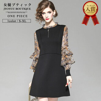 Size class reunion graduating students' party to honor teachers that is big for concert 60 generations in 40s in 50s for white day party dress wedding ceremony formal dress dress different fabrics dress black dress wedding ceremony dress invite dress ent