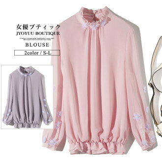 It is a figure cover female office worker commuting greetings graduating students' party to honor teachers class reunion four circle wedding ceremony for size 60s 70 generations when a white day blouse embroidery blouse tops Lady's blouse flower tunic pi