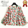 It is a figure cover female office worker commuting greetings graduating students' party to honor teachers class reunion four circle for 70 generations for size 60 generations when a white day blouse embroidery ブラウスボタニカル pattern tunic tops Lady's blouse